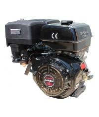 Двигатель для мотоблока бенз. 188F (WG270) 13.0 л.с.